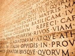 латинские выражения