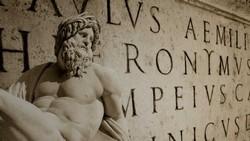 высказывания на латыни