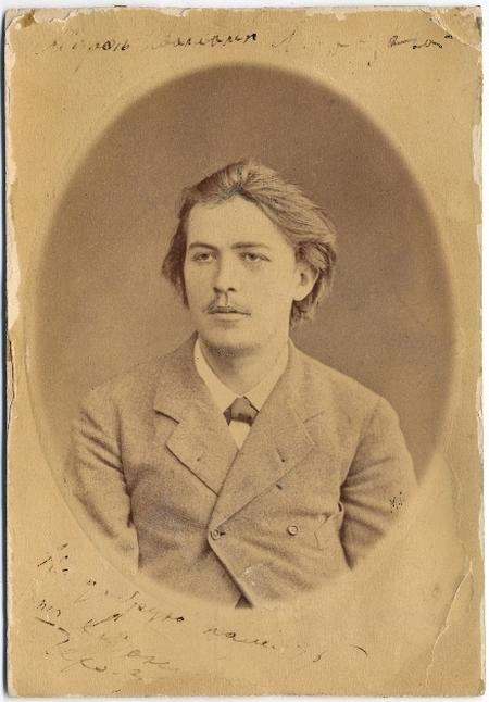 Антон Павлович Чехов. Портрет с автографом 1881-1882гг.