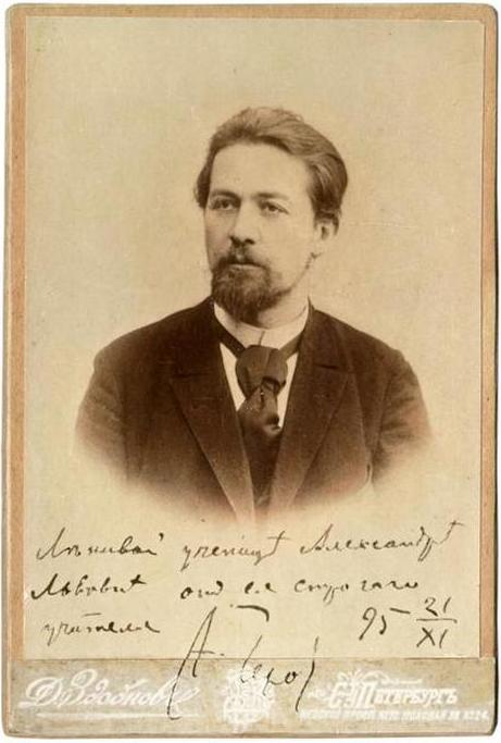 Антон Павлович Чехов. Фотография 1895 г.