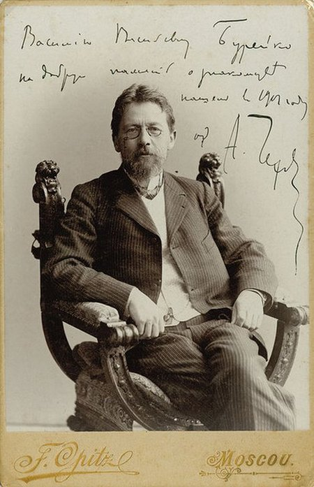 Антон Павлович Чехов. Фотография 1902 г.