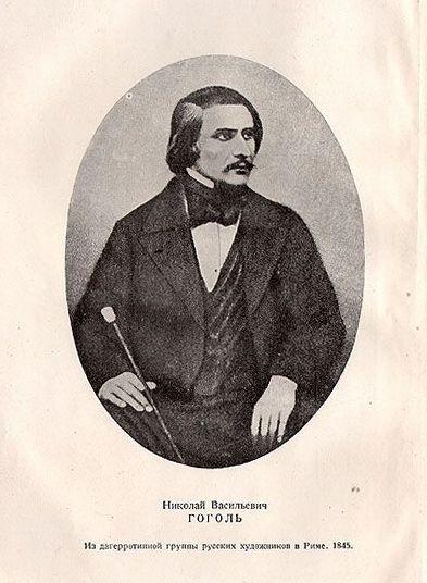 Николай Васильевич Гоголь. Портрет с дагерротипа С. Л. Левицкого 1845 год.