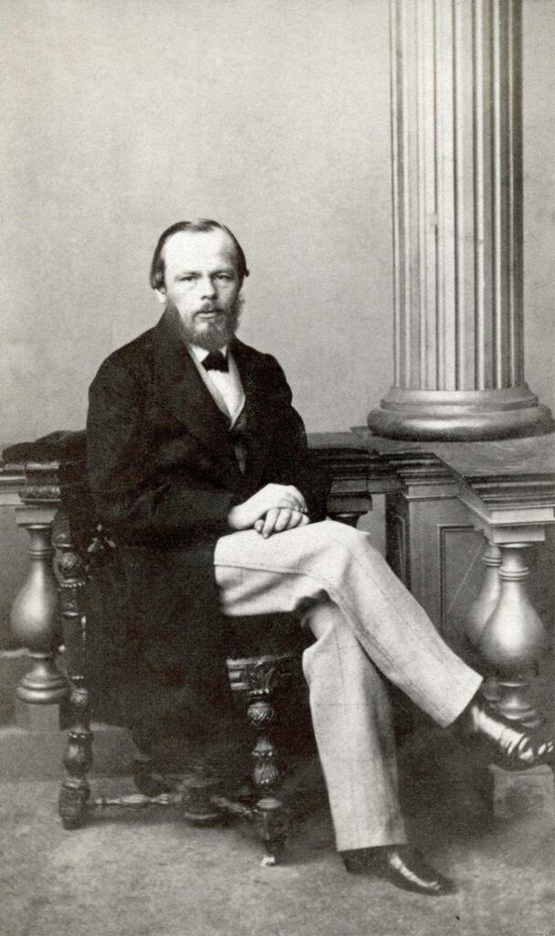 Фотография Фёдора Достоевского