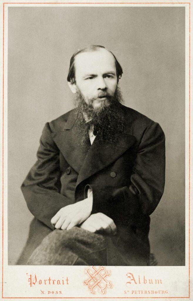 Фёдор Достоевский фото 1876г.