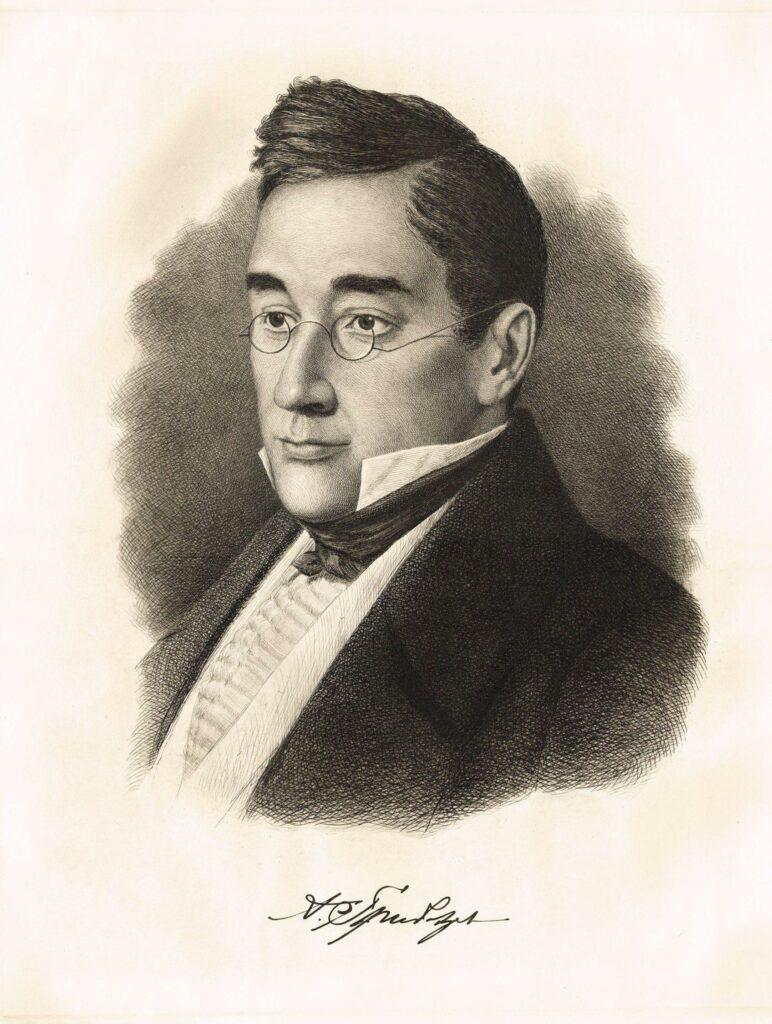 Александр Сергеевич Грибоедов. Портрет.